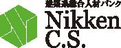 建築系総合人材バンク Nikken C.S.